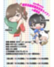 f0cc09f9-9158-444e-8329-6a72443143a4.jpg