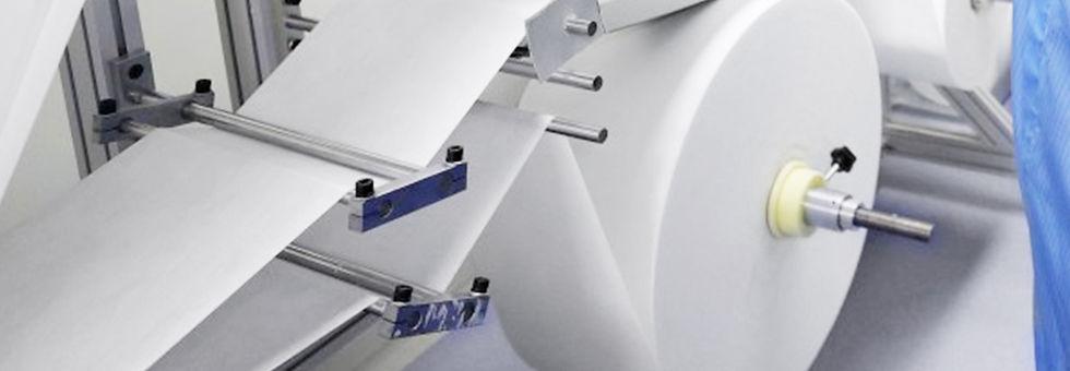 meltblown-fabric-line.jpg