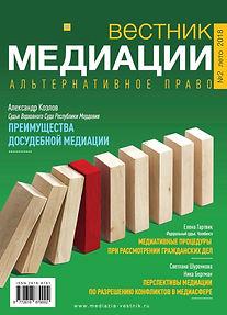 #VERSTKA_LETO_WEB.jpg
