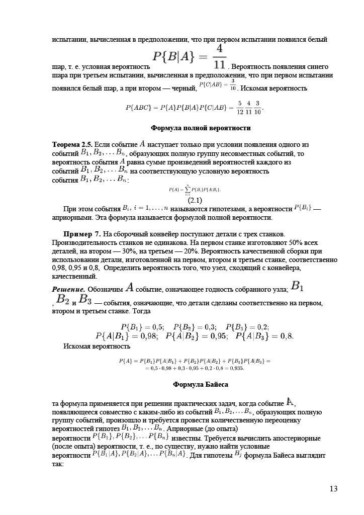 Психоматематика1024_13.jpg