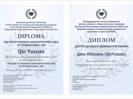 Samples of International Smart University Diplomas
