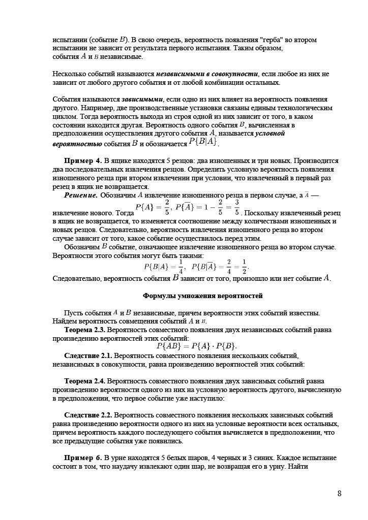 Психоматематика1024_8.jpg