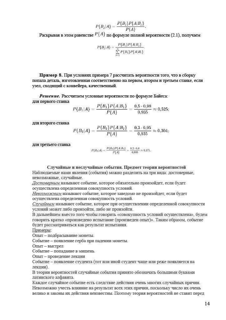 Психоматематика1024_14.jpg