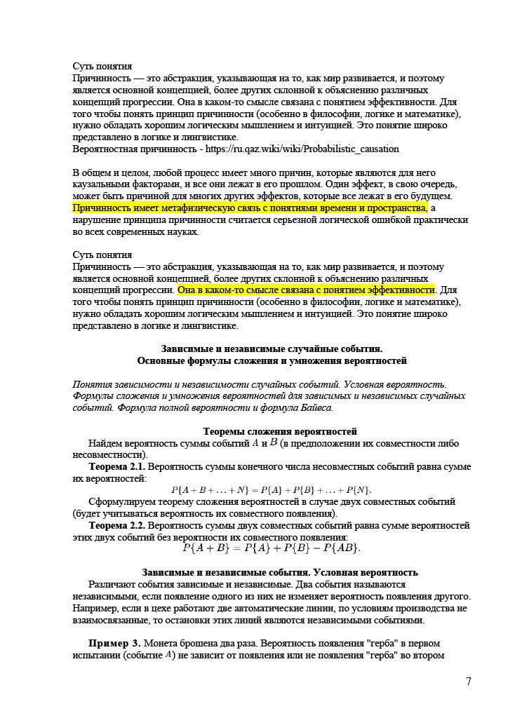 Психоматематика1024_7.jpg