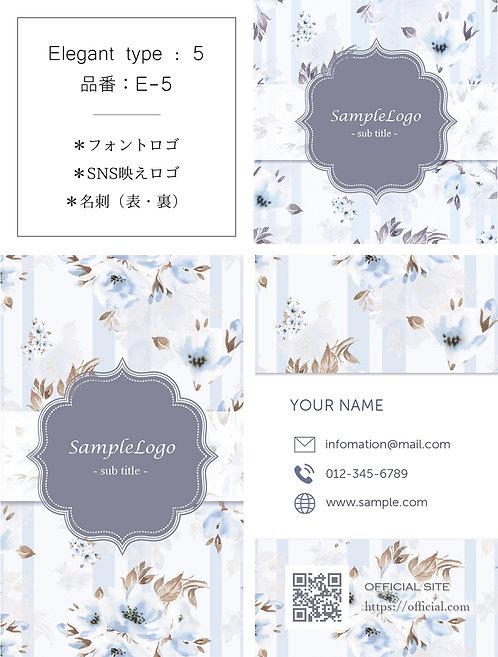 【E-5】ロゴ・名刺(ショップカード)
