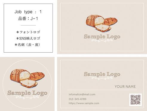 【J-1】ロゴ・名刺(ショップカード)