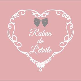Ruban de L'etoileロゴ.jpg