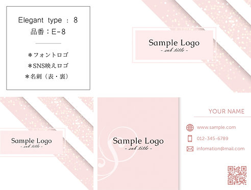 【E-8】ロゴ・名刺(ショップカード)