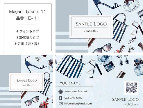 【E-11】ロゴ・名刺(ショップカード)