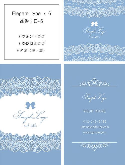 【E-6】ロゴ・名刺(ショップカード)