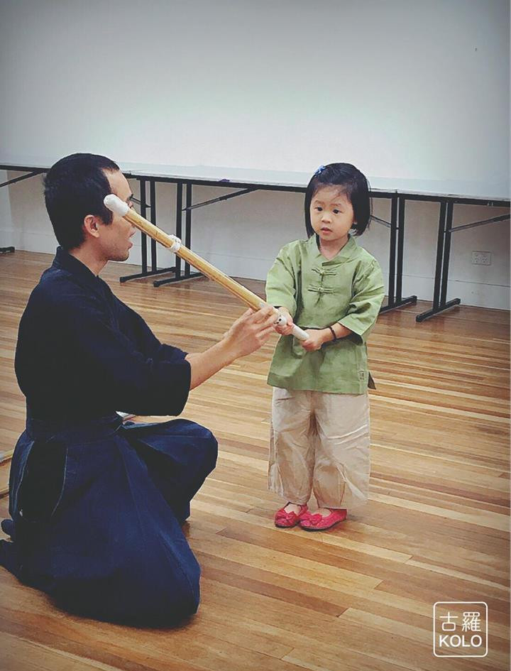 Learning Kendo