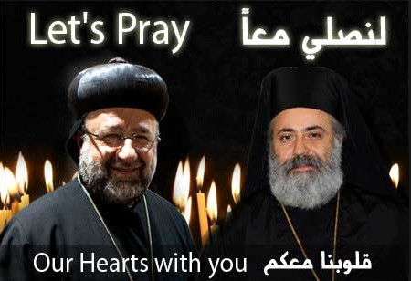 Special prayers on behalf of the abducted Archbishops of Aleppo, Syria