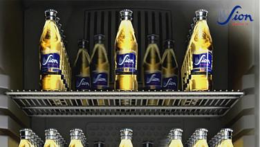 Sion Kölsch Virtuelle Kühlschrank