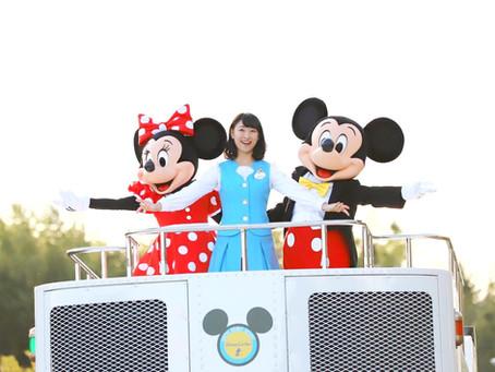 ディズニーが日進に!!