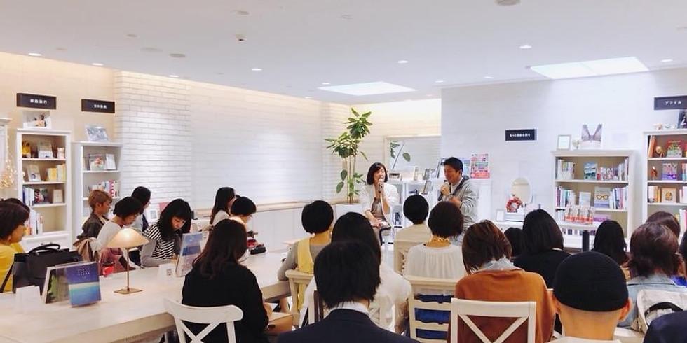 女性のための社会学講座@名古屋
