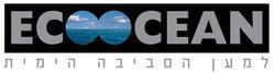לוגו אקו עבר