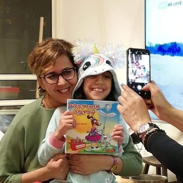 עם ילדה מתוקה שאהבה את הספר