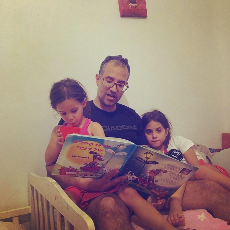 אבא מקריא את הספר לבנותיו