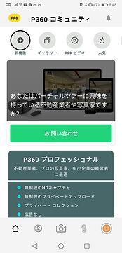 Screenshot_20210203_084848_com.vtcreator