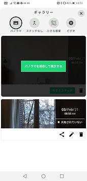 Screenshot_20210203_085144_com.vtcreator