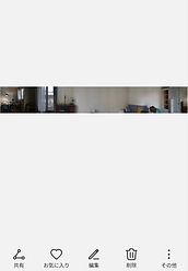 スクリーンショット 2021-02-03 12.34.00.png