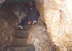 Στο σπήλαιο Κιλκίς