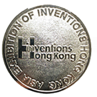 Invention HK medal.png