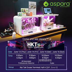 HKT Carnival promo_1250.jpg
