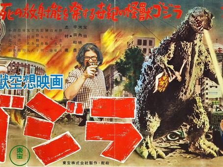 Episode 043: Godzilla vs Runaway Train