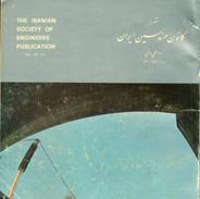 Kanoon Mohandesin