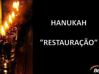 7ª LUZ - HANUKAH BETLEHEM