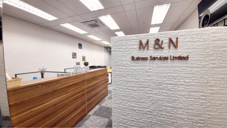 Main Door @ M&N Co-Working Space
