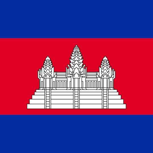 cambodia-flag-square.png