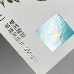 名片貼紙樣_201207_5.jpg