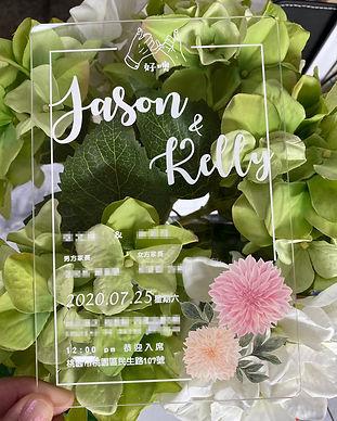婚禮週邊_201208_0.jpg