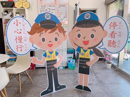 公立小學活動專案規劃