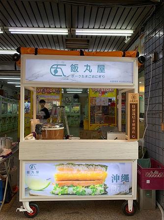 餐車餐台_210806_12.jpg
