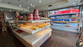 老字號麵包店翻新工程