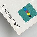 名片貼紙樣_201207_4.jpg