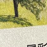 名片貼紙樣_201208_9.jpg