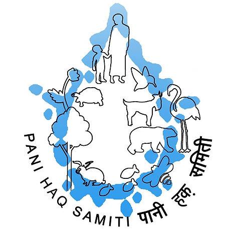 PHS_logo.jpg
