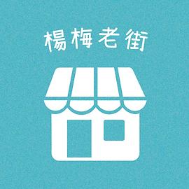 網站ICON_工作區域 1 複本 4.png