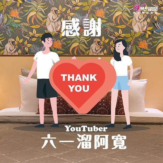 YouTuber_工作區域 1.jpg