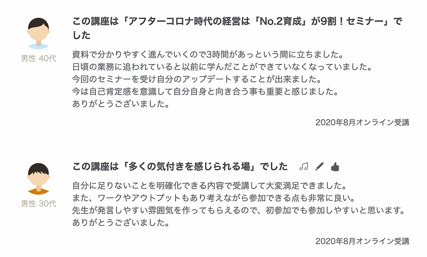 スクリーンショット 2021-04-03 10.50.31.png
