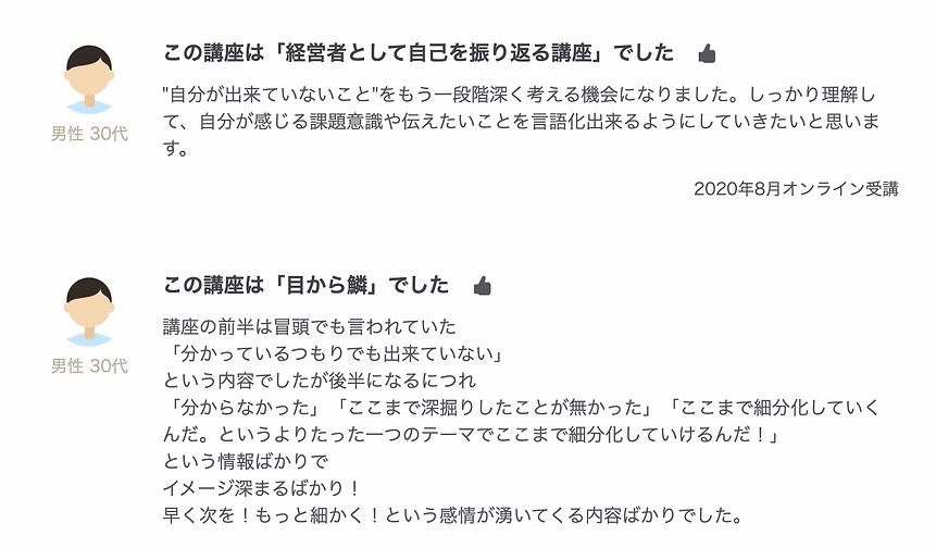 スクリーンショット 2021-04-03 10.50.41.png