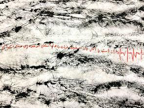 Nasreddine Bennacer je respire sous l'eau bulles sos migrants gouache sur papier japon marouflé sur toile lettres ecritures arabes letters writtings painting peinture bulles savon vagues