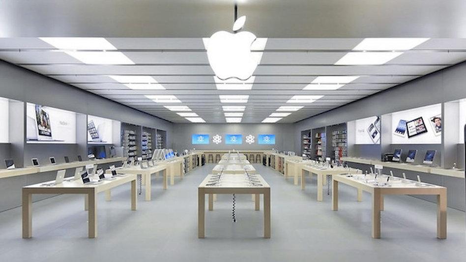 Apple Roma Est.jpeg