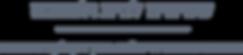 קטגוריות-טקסט.png