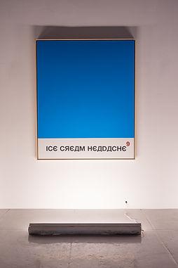 Double-Diamond-Sun-Body-Robbie-C-Williamson-Biig-view-MAMA-Gallery-Painting-Ice-Cream-Head