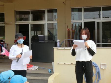 4月9日(金)鯉のぼり掲揚式🎏に避難訓練もしたよ。